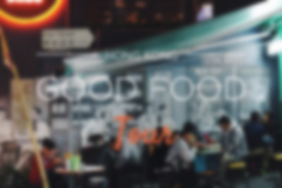 The Good Food Tour HK: Korean Edition [video]