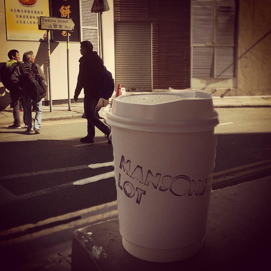 Mansons Lot Coffee HK