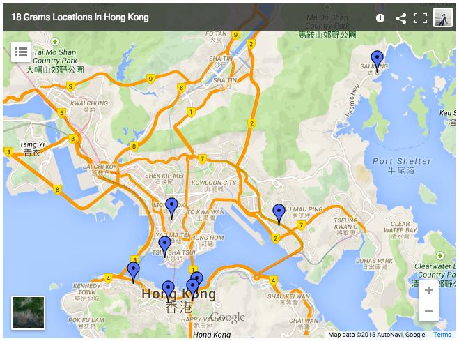 18 Grams Locations in HK