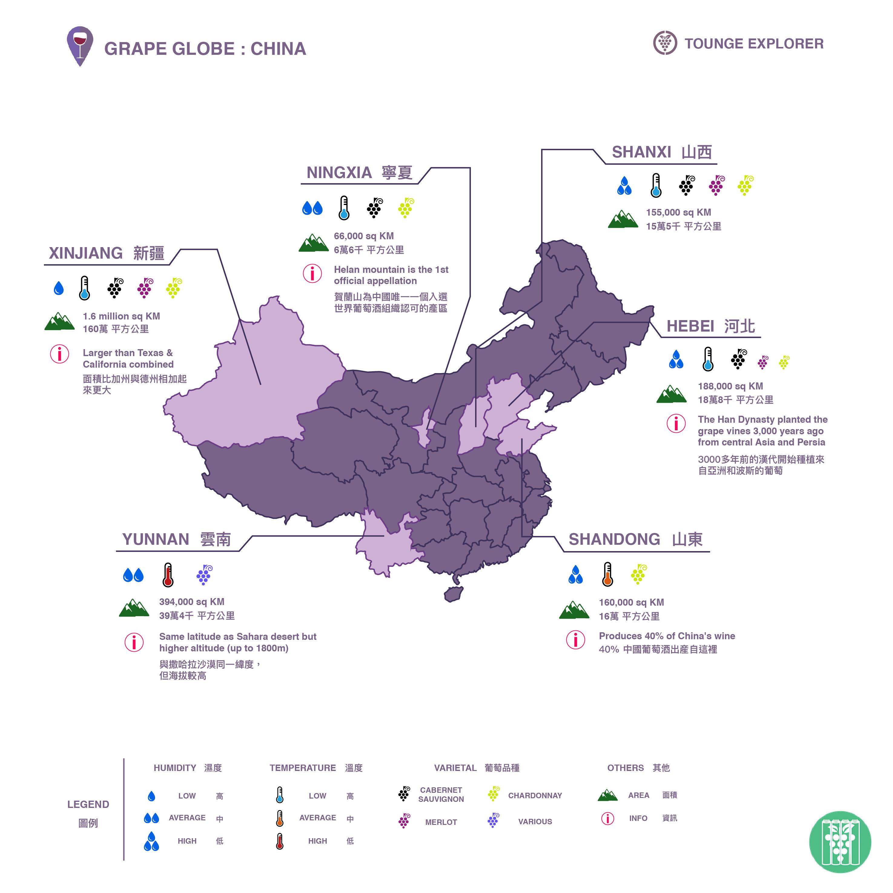 Region Of China Map.Grape Globe Wine In China Foodie