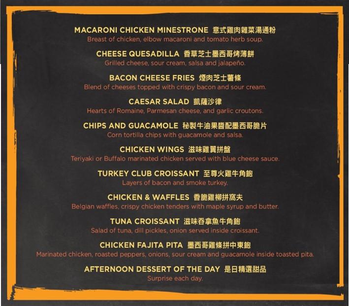 New Menu What S Cooking At Ruby Tuesday Foodie Hong Kong