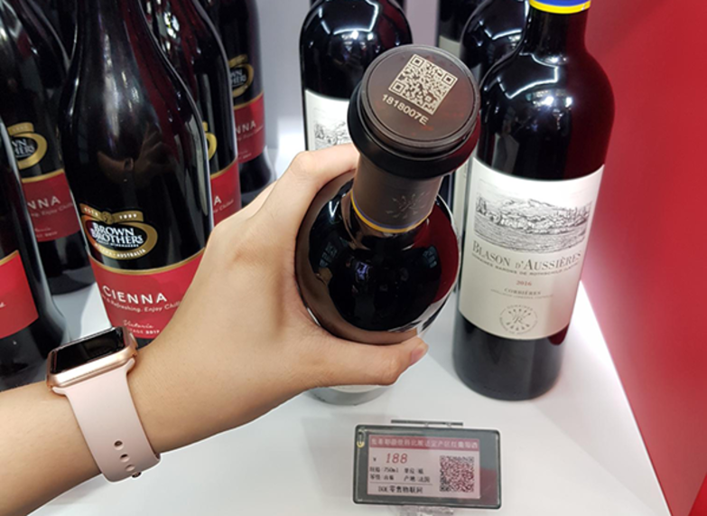 RFID embedded bottle (credit: Alibaba)