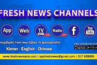 News TV News Fresh News: Youth Chhun...