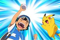 Pokemon Fans Celebrate Rookie Mom Who...