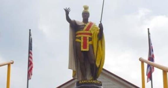 The King Kamehameha Celebration Parade