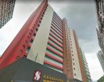Sun Hung Kai Data Center