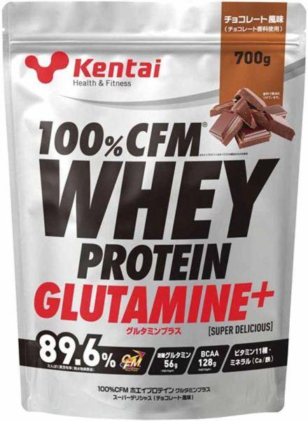 ケンタイ 100%CFDホエイプロテイングルタミンプラス スーパーデリシャス チョコレート 700gの画像