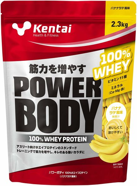 ケンタイ パワーボディ100% ホエイプロテイン バナナラテ 2.3kgの画像