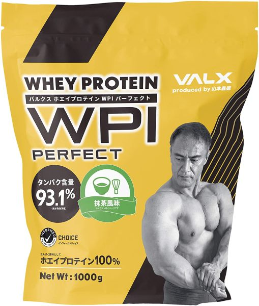 VALX ホエイプロテイン WPI パーフェクト 抹茶の画像