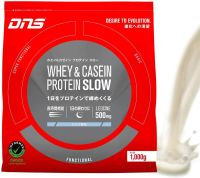 DNS ホエイ&カゼインプロテイン スロー ミルクの画像