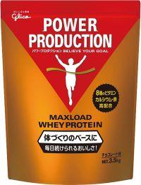 グリコ パワープロダクション マックスロードホエイプロテイン チョコレートの画像
