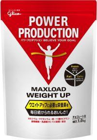 グリコ パワープロダクション マックスロードウエイトアップ チョコレートの画像