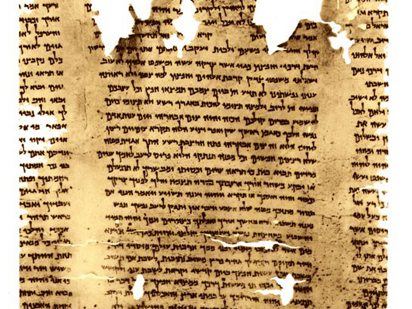 The Commentary on Habakkuk Scroll (1QpHab) Written in Hebrew, 1e eeuw, Israel Museum_groot