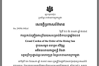 His Majesty Norodom Sirivudh receives...