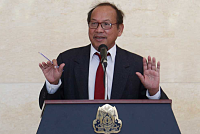 Officials: Cambodia is not interested...