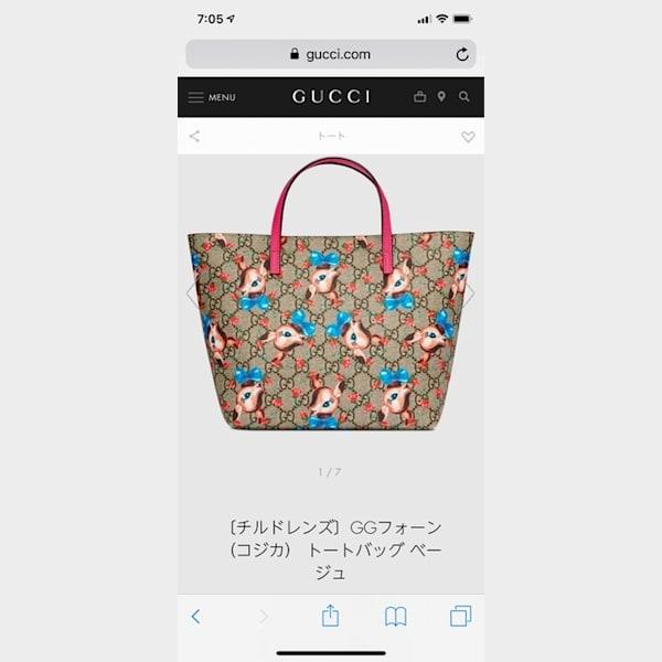 8fb5fcf939d5 GG Phone (Kojika) Tote Bag