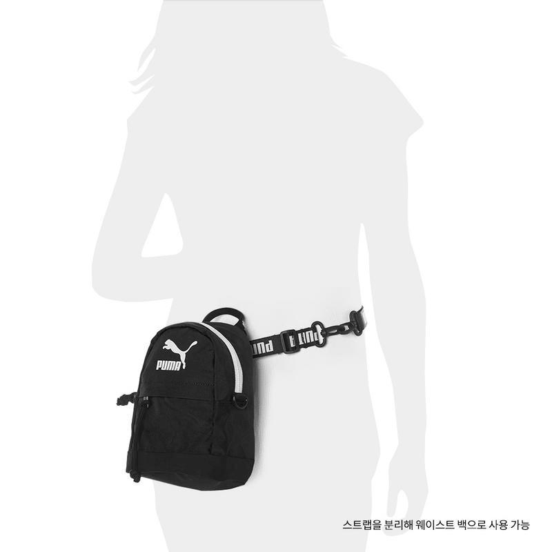 c587457f204a Puma Minime Retro Backpack