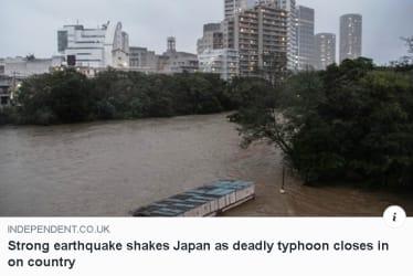 Newspaper Headline and image