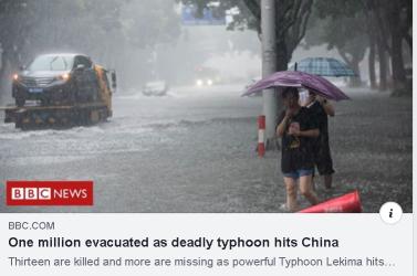 bbc china floods image