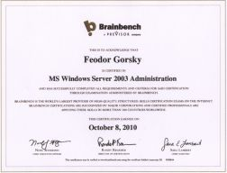 MS Windows server 2003 administration
