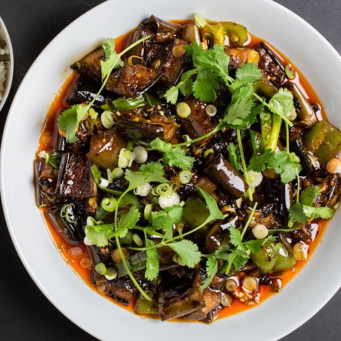Charred Sichuan-Style Eggplant
