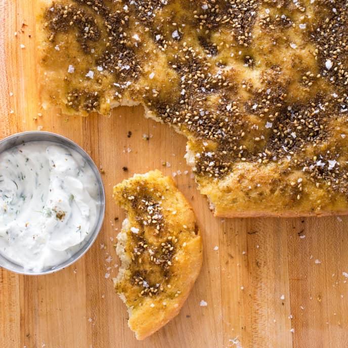 Za'atar Finger Bread