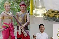 Unexpectedly, actress Sreng Chheang...