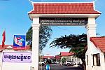 Kompong Chhnang Provincial Police...