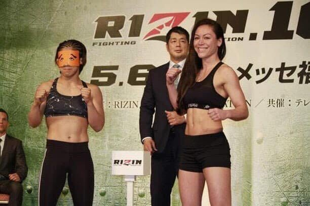 me+rizin+weigh+in
