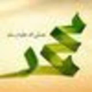 Muhammad Fahad Arshad profile picture