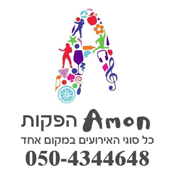 אמון הפקות logo