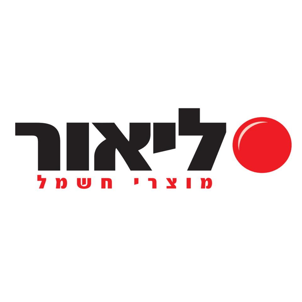 ליאור מוצרי חשמל logo