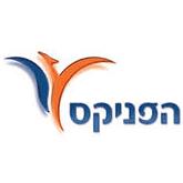 הפניקס logo
