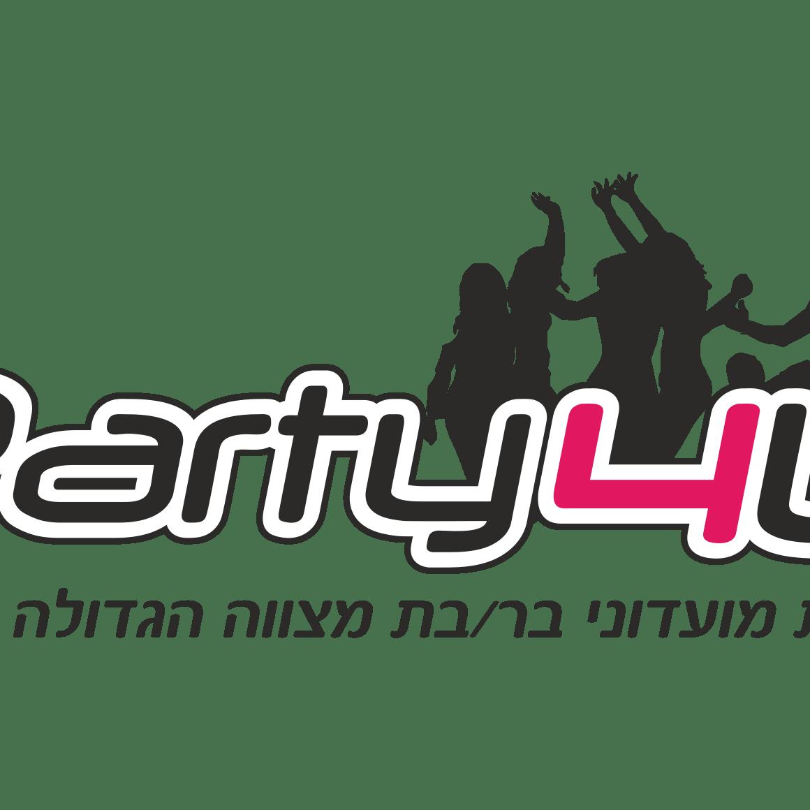 פארטי פור יו logo