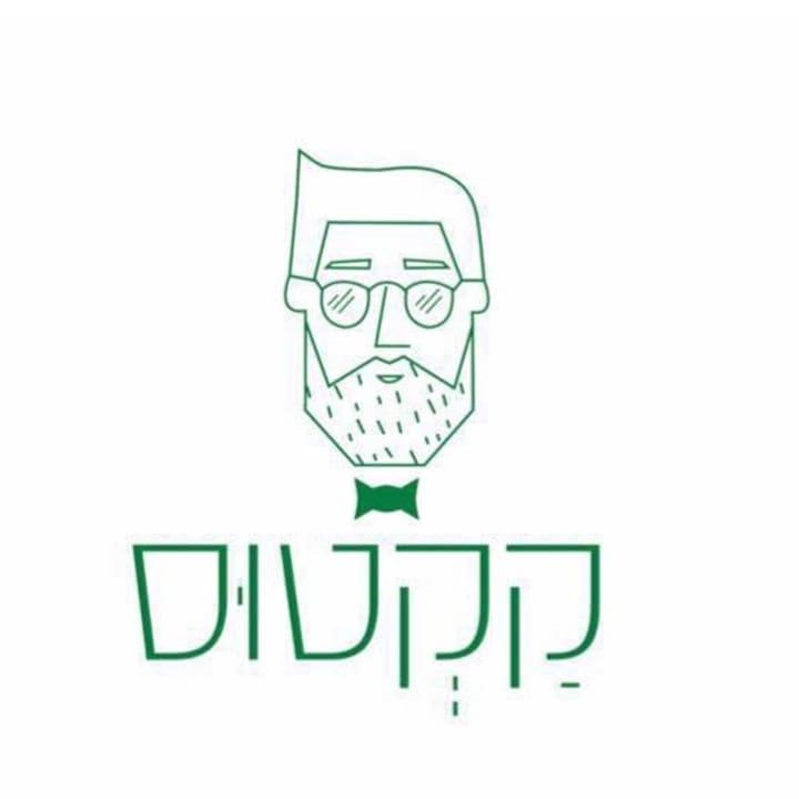 קקטוס logo