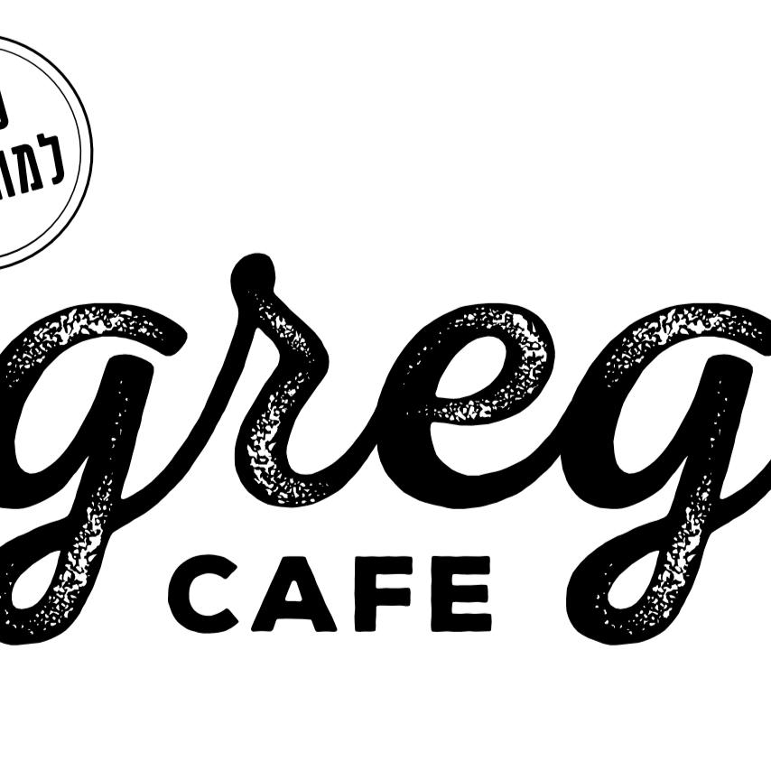קפה גרג עתלית logo