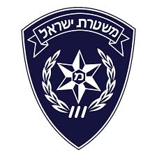 משטרת ישראל logo