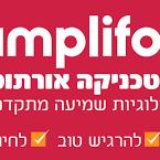 מדטכניקה אורתופון logo