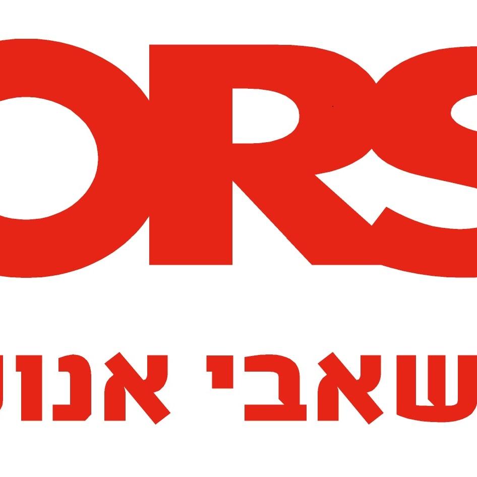 ORS משאבי אנוש story