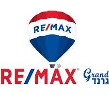 רימקס logo