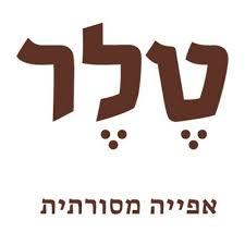 מאפיית טלר logo