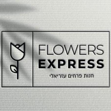 פלוואר אקספרס logo