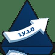 מ.ג.ע.ר logo