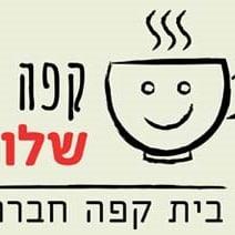 קפה שלוה story