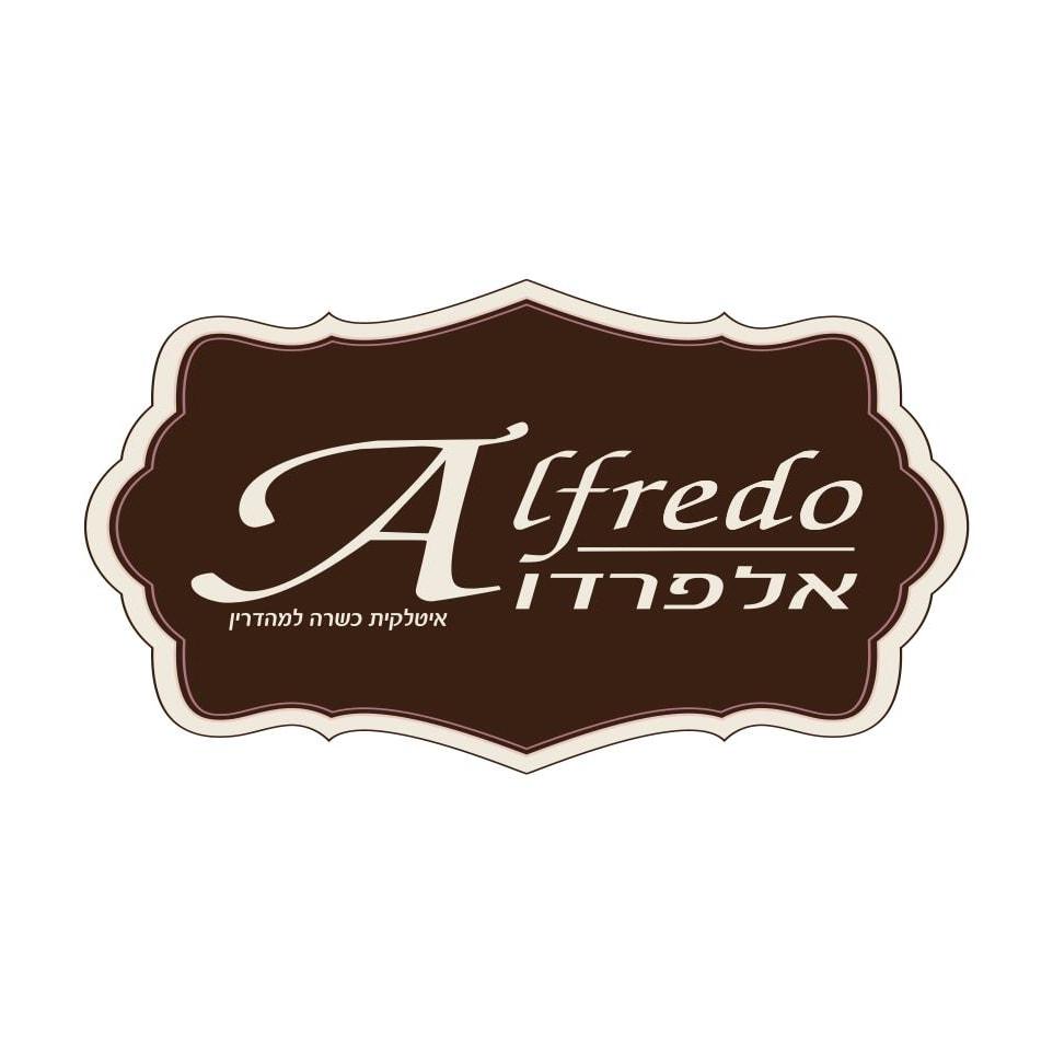 אלפרדו  logo