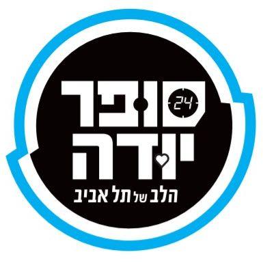 סופר יודה logo