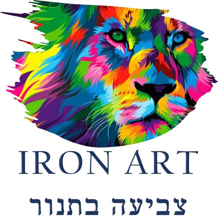 איירון ארט logo