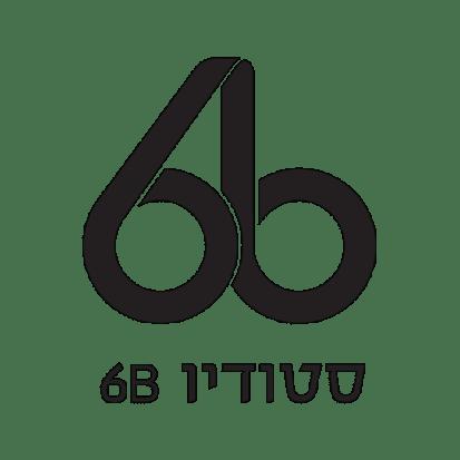 סטודיו 6B logo