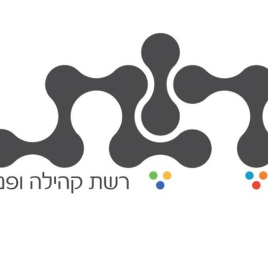 רשת קהילה ופנאי logo
