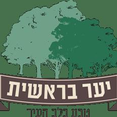 יער בראשית logo